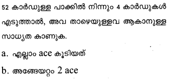 Plus One Maths Model Question Papers Paper 1Q24