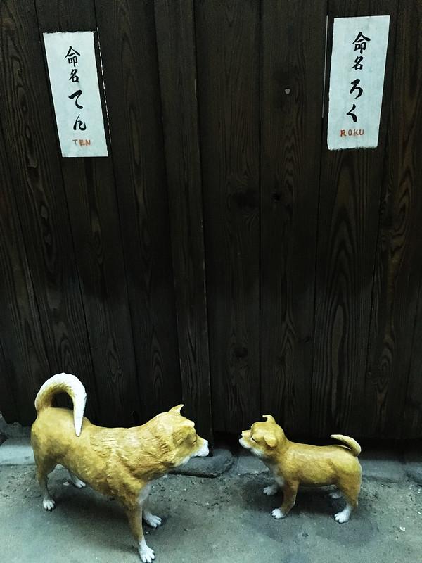 Osaka history5