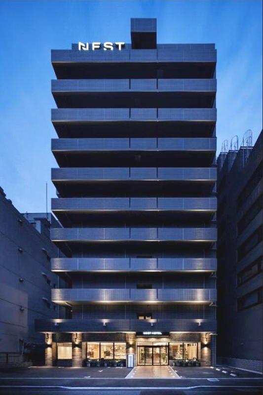Nest Hotel Hakata Station 1