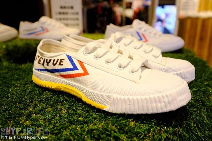 31915565147 e196fde4d9 c - 熱血採訪│從法國紅回亞洲時尚圈的Feiyue小白鞋來台中啦!快閃櫃只到2/28!
