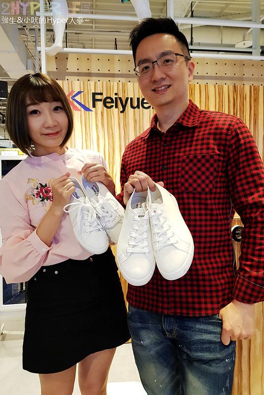 39891946723 713cd27c31 c - 熱血採訪│從法國紅回亞洲時尚圈的Feiyue小白鞋來台中啦!快閃櫃只到2/28!