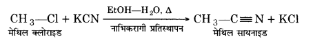 UP Board Solutions for Class 12 Chapter 10 Haloalkanes and Haloarenes 2Q.22.3
