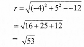 Plus One Maths Model Question Papers Paper 1A14