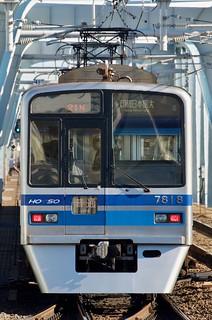 Hokuso 7300 Series 7818F