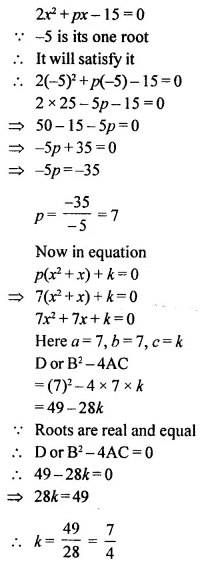 Selina Concise Mathematics Class 10 ICSE Solutions Chapterwise Revision Exercise 25