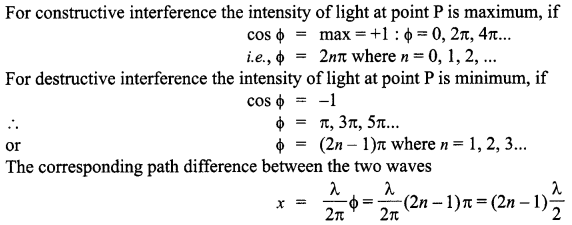 CBSE Sample Papers for Class 12 Physics Paper 1 46