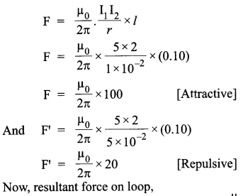 CBSE Sample Papers for Class 12 Physics Paper 5 20