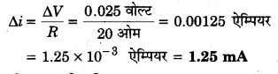 UP Board Solutions for Class 12 Physics Chapter 14 Semiconductor Electronics Materials, Devices and Simple Circuits a15