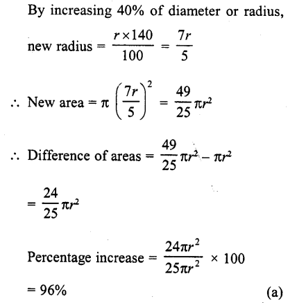 RD Sharma Class 10 Solutions Chapter 13 Areas Related to Circles MCQS -29