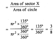 RD Sharma Class 10 Solutions Chapter 16 Probability Ex 16.2 2B