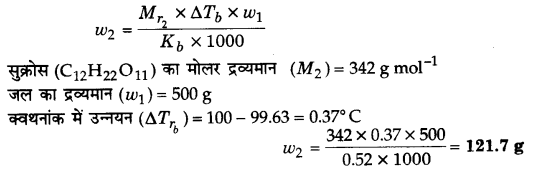 UP Board Solutions for Class 12 Chemistry Chapter 2 Solutions Q.10