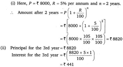 vedantu class 8 maths Chapter 8 Comparing Quantities 19