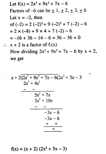 Selina Concise Mathematics Class 10 ICSE Solutions Chapterwise Revision Exercise 38