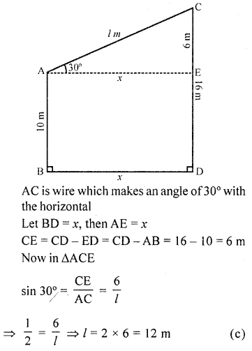 RD Sharma Class 10 Solutions Chapter 12 Heights and Distances MCQS - 19