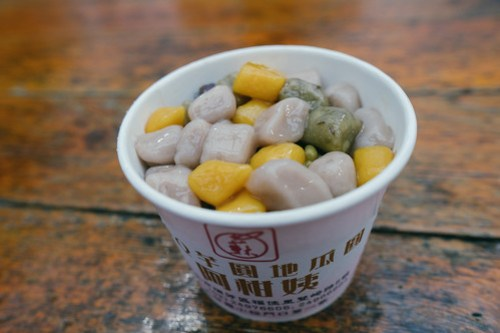 Ah Gan Taro Balls (阿柑姨) @ Jiufen, Taiwan