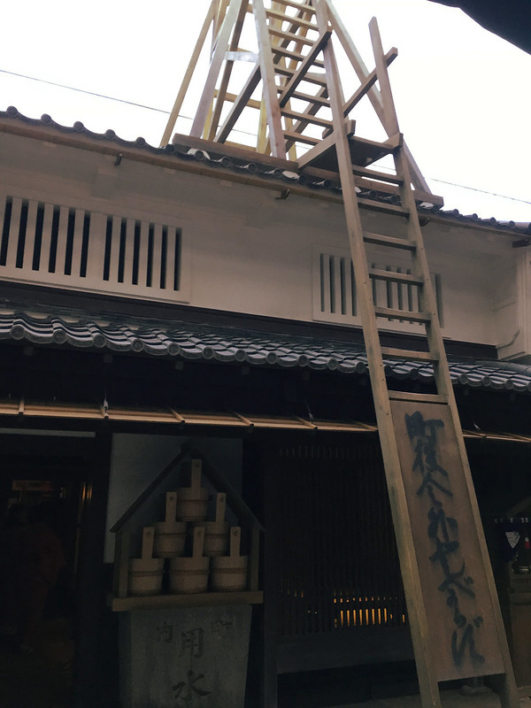 Fire station 200 years ago in Osaka