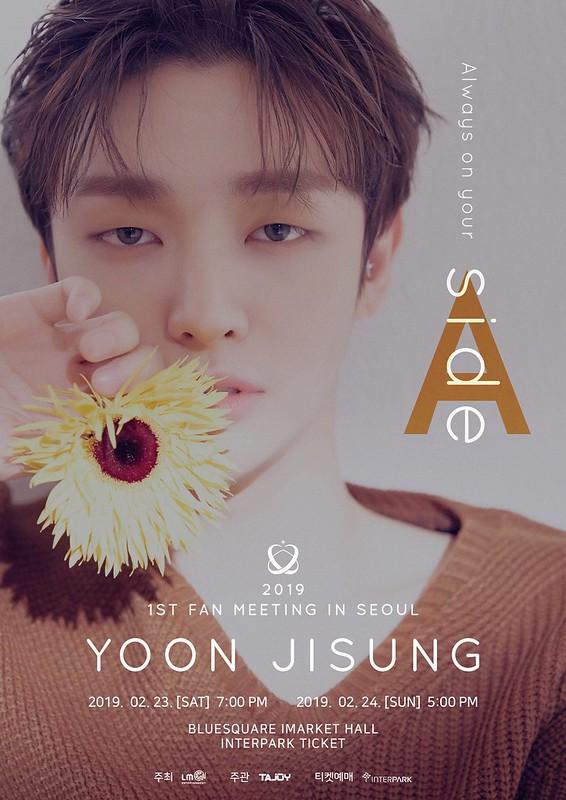 YoonJiSung_Aside_Seoul