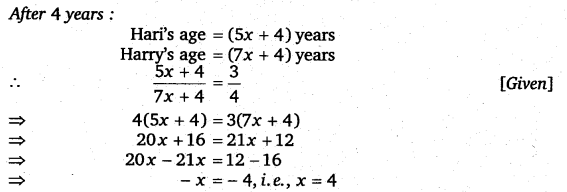 tiwari academy class 8 maths Chapter 2 Linear Equations In One Variable 71