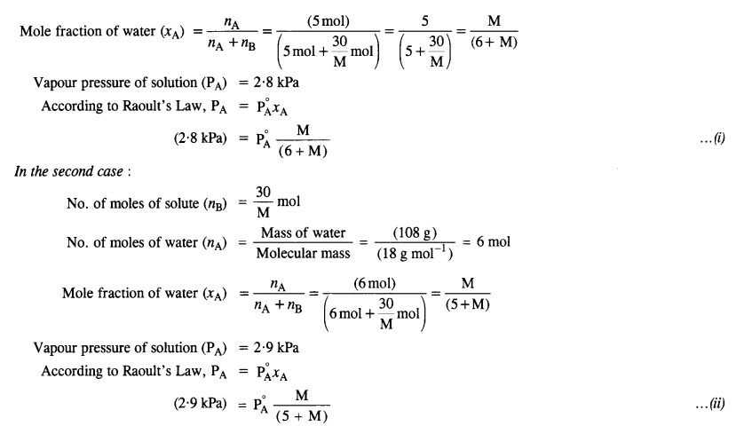vedantu class 12 chemistry Chapter 2 Solutions 40