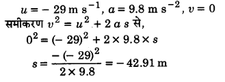 UP Board Solutions for Class 11 Physics Chapter 3 Motion in a Straight Line 10