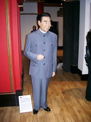 Zhou Enlai (周恩來) at Madame Tussaud's Hong Kong