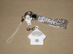 20071117:幽霊探査機:ソリッドアライアンス ばけたん