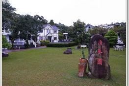 宜蘭逢春園渡假別墅 Feng Chun Villa