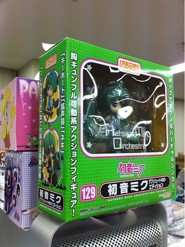 Box of Nendoroid Hatsune Miku: Absolute HMO Edition