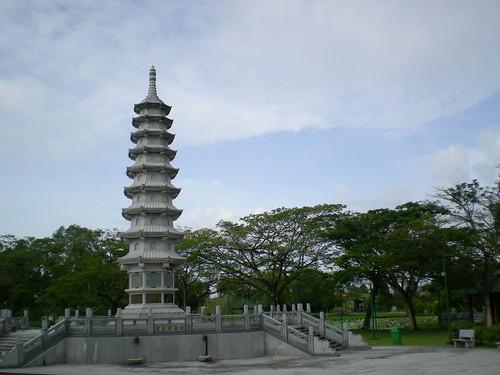 Sibu Kutien memorial park 1