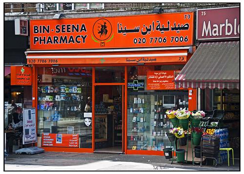 Bin-Seena Pharmacy