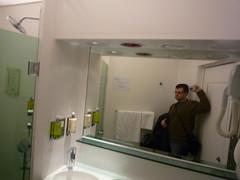 BA Arrivals Lounge Shower Room