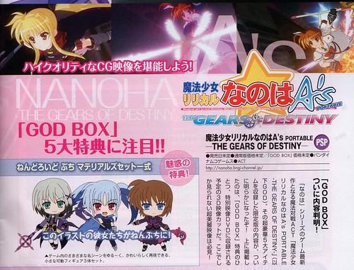 Mahou Shoujo Lyrical Nanoha A's Portable: The Gears of Destiny