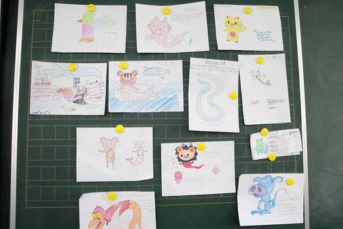 Samil Winter English Camp - Design an Animal