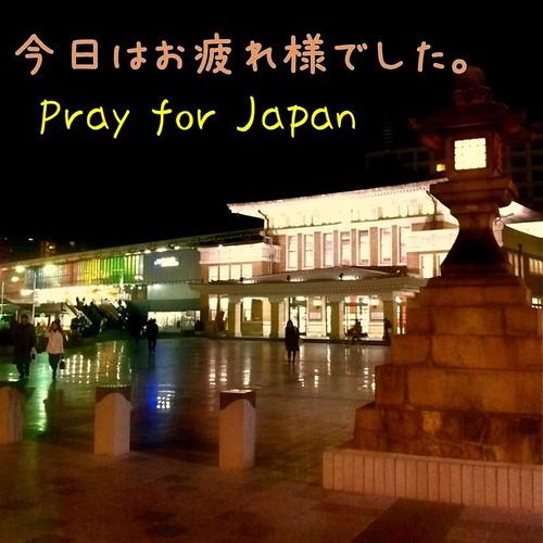 今日はお疲れ様でした。from 奈良 #prayforjapan