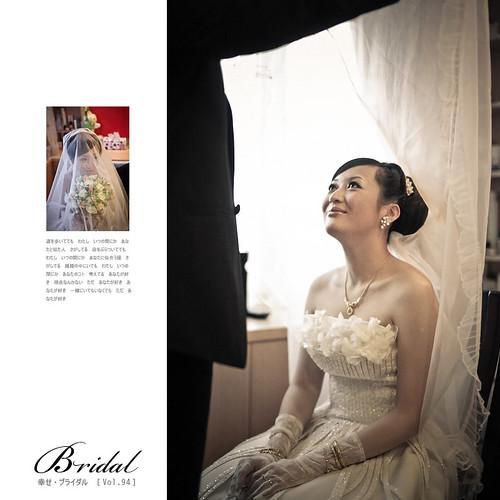 KWWJ_Wedding_000_012