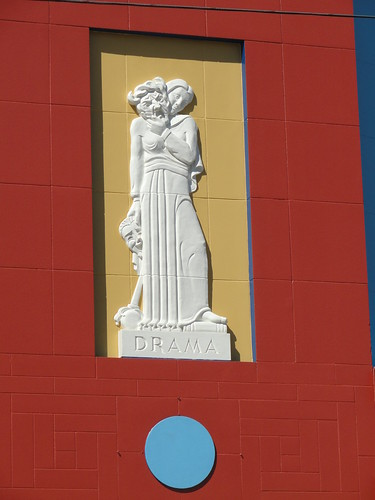West Theatre, Rockmart GA