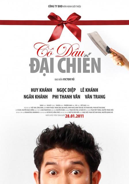 poster-teaser1