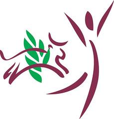 AgriGender 2011 logo