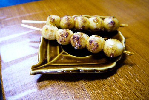 grilled rice balls