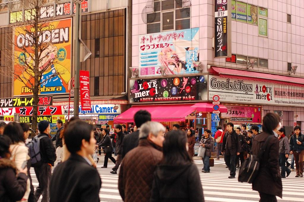 magnetic-rose.net Tokyo Akihabara