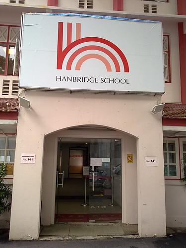 Dónde estudiar inglés en Singapur: Hambridge School.