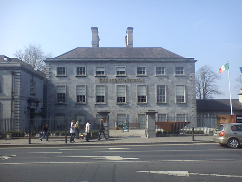 #egfdell global tours the customs house LIMERICK taken with a sony ericsson xperia 10 by mvinculliney