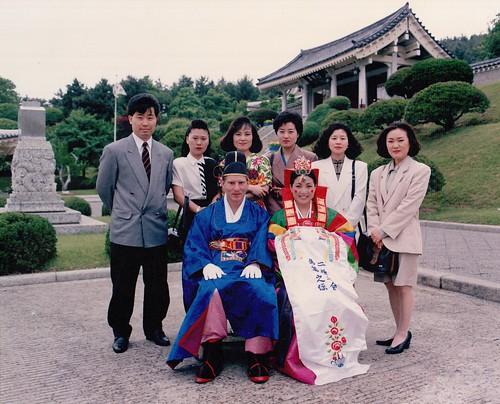 1993 in Dongnae, Busan
