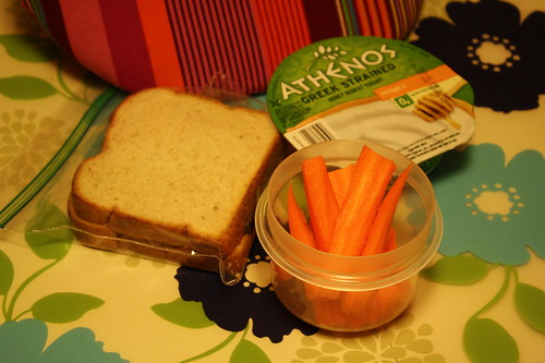 peanut butter and jelly, carrots, athenos greek honey yogurt