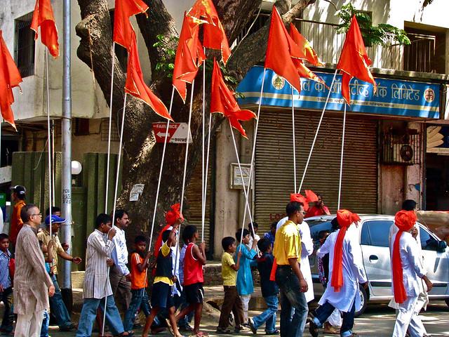 OrangeFlags