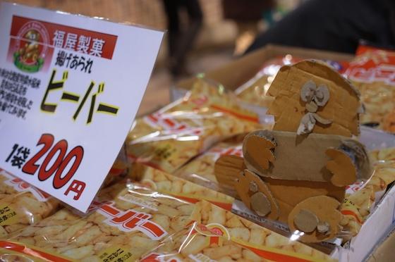 20110321_kanazawa04