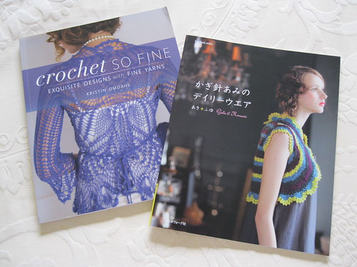 Crochet books from Kinokuniya