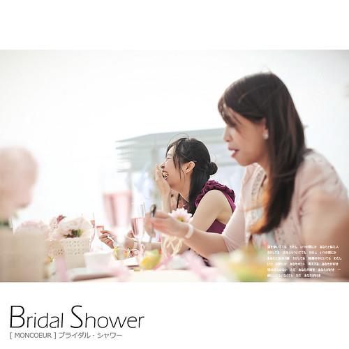 Bridal_Shower_000_019