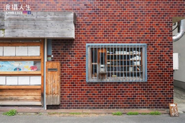 大阪美食|散步大阪中崎町發現的小驚喜!融入日本魂的法式小食堂| Cercle