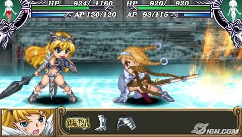 Queen's Blade : Spiral Chaos - attack 2